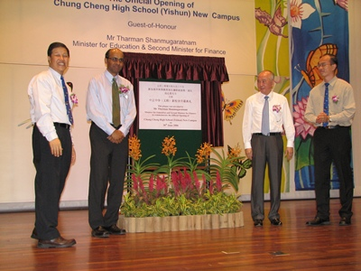7-Chung Cheng High School_relocation at Yishun (official opening 30062006).jpg